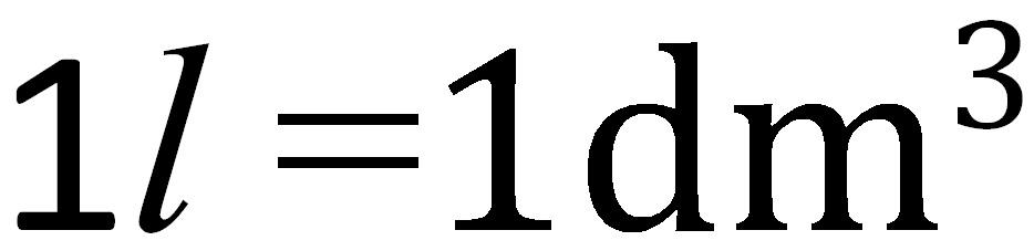 L In Dm